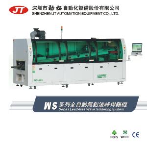 JT Wave Solder Machine NSM450 WS450
