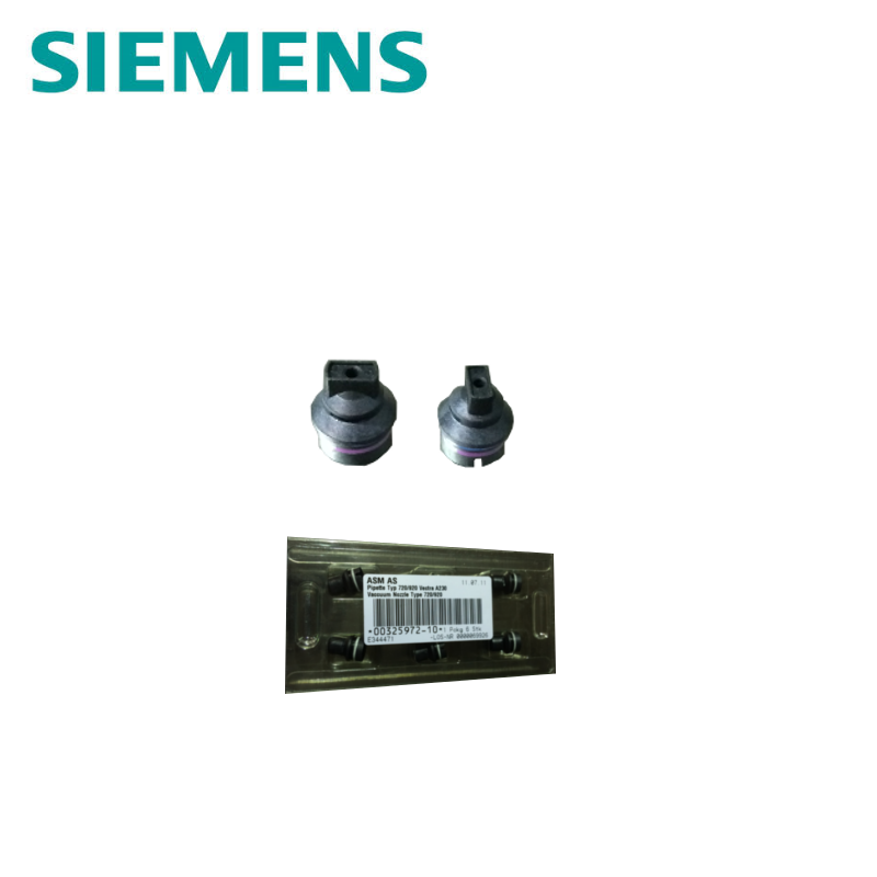 Siemens ASM SiPlace SMT Nozzles